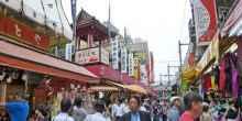 Tokio: Olympische Spiele 2020 und noch viel mehr
