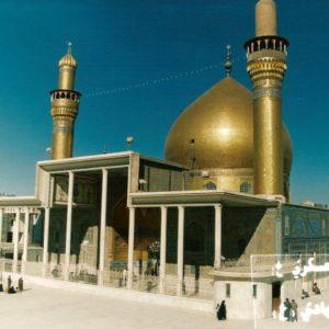 Al Askari Mosque, Samarra, Irak