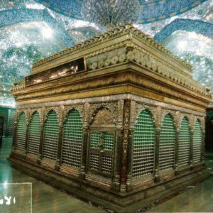 Imam Ali Moschee, Najaf, Irak