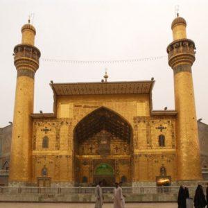 Meshed Ali, Najaf, Irak