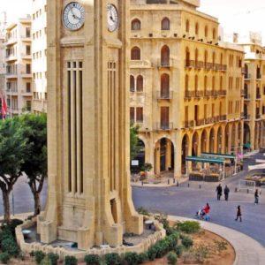 Nejmeh Square, Beirut, Libanon