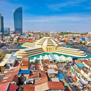 Psar Thmei Central Market in Phom Penh