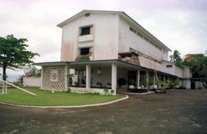 US-Botschaft, Monrovia, Liberia