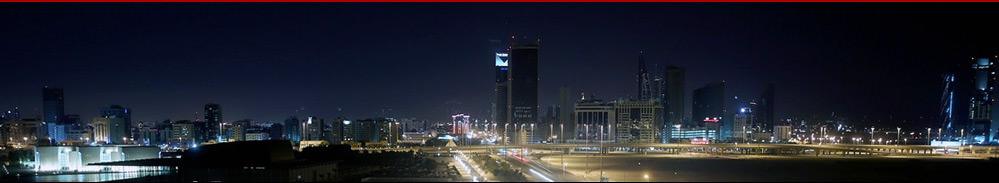 Tourismus.de - Bahrain