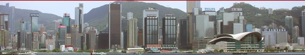 Tourismus.de - Hongkong