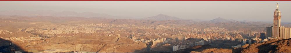 Tourismus.de - Saudi-Arabien