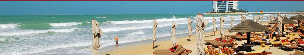 Tourismus.de - Vereinigte Arabische Emirate