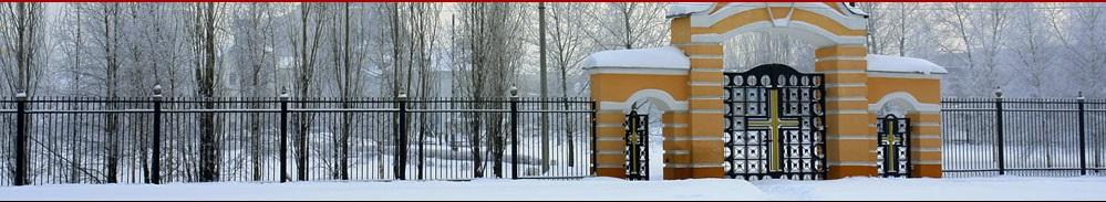Tourismus.de - Russland